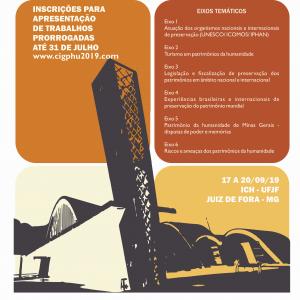 Prorrogadas as inscrições para o I Congresso Internacional Gestão dos Patrimônios da Humanidade Urbanos